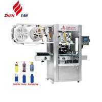 China Stainless Steel Automatic Label Applicator Equipment For Various Bottle on sale