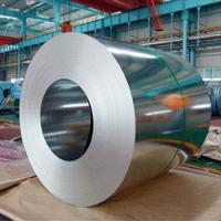 Buy cheap cold rolled hot dipped 0.35*1200mm galvalume steel coil from Wholesalers