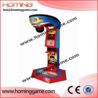 Wholesale Cola prize redemption boxing punch arcade game machine / water vending machines for sale(hui@hominggame.com) from china suppliers