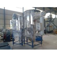 Wholesale HDPE LLDPE Geomembrane Waterproof Liner Extrusion Line High Efficiency High Speed from china suppliers