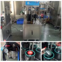 China Vacuum Sealing  Bottling Line Equipment Easy To Operate Convenient Adjustment on sale