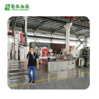 Wholesale TEFLON TAPE THREAD SEALING TAPE PTFE Tape production line Calendering equipment with high precision hydrostatic bearings from china suppliers