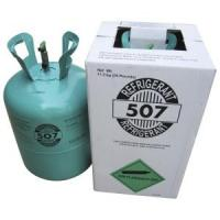 Wholesale R507 Refrigerant from china suppliers