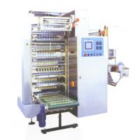 Wholesale Automatic Multi-Row Granular Packaging machine from china suppliers