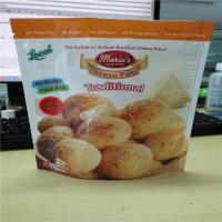 Buy cheap Mexican Brazilian Cheese Puff Custom Logo Plastic Pouches Packaging Brazilian Cheese Puff Cookies Cheese Chips from wholesalers