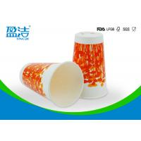 Wholesale Double Side Disposable Iced Coffee Cups 16 OZ Large Volume Cold Insulated from china suppliers