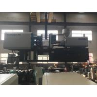 China Fully Automatic Plastic Injection Machine  / 620L Oil Tank Plastic Molding Machine on sale