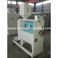 Wholesale Small Occupation Emery Rice Whitener Rice Mill Equipment THNS-18 from china suppliers