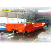Wholesale 50 Ton Workshop Rail Transfer Cart Control Towing Painting Room Transporter from china suppliers