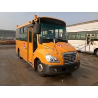 Wholesale Classic Coaster Minibus Special School Bus Promotional Streamline Design from china suppliers