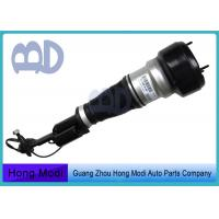 Front Mercedes Benz Air Suspension W221 4Matic 2213200438 2213200238 2213200538