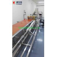Buy cheap Polyester film folding machine/ Mylar film forming machine to roll film into tube from Wholesalers
