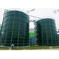 Wholesale Customized Glass Lined Water Storage Tanks ANSI AWWA D103-09 Design Standard from china suppliers