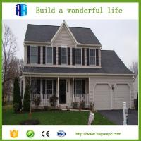 Wholesale HEYA wood plastic composite cladding wall panels wpc suppliers from china suppliers