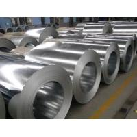 1250mm aluzinc coated hot dipped galvalume steel coil