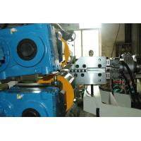 Wholesale Precise Pressure Control EVA Sheet Extrusion Line For Solar Cell Encapsulants Film from china suppliers