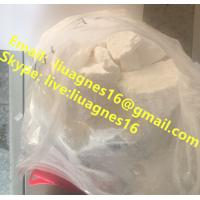 Buy cheap 99.7% Purity HEP New Strong Stimulants Research Chemicals,Pharmaceuticals from wholesalers