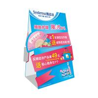 Wholesale Point of Sale Toothbrush 260mm width Paper Counter Display Unit from china suppliers