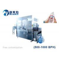 Wholesale Opp Hot Melt Glue Automatic Bottle Labeler Machine For Bottles , Fast Speed from china suppliers