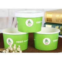 Wholesale Double PE Coated Disposable Ice Cream Cups With Lids , Paper Ice Cream Bowls from china suppliers