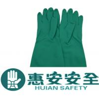 Wholesale 100% Nitrile Rubber Latex Gloves For Chemical Resistance Hand Protection from china suppliers