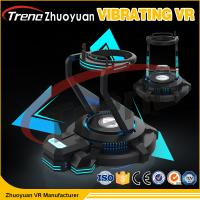 Buy cheap Shocking Games Vibrating 9D VR Simulator Platform Arcade Machine For Shopping Mall from wholesalers