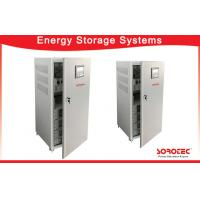 Buy cheap All In One Off Grid Solar Energy Storage Systems 230v 5kw Pure Sine Wave from wholesalers