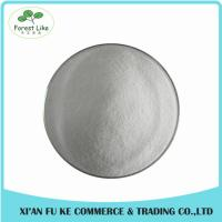 China Natural L-Citrulline Powder With High Quality on sale
