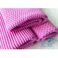 Wholesale 40x40cm 400gsm Car Washing Cloth Extra Thickness Pearl Lint Free OEM Available from china suppliers