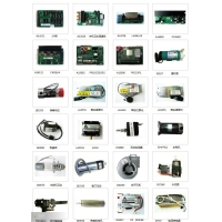Wholesale 50 Inch Poli Laserlab Minilab Spare Part Fan from china suppliers