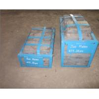 Wholesale High Cr Cast Iron Jaw Plates Crusher Wear Parts With More Than HRC60 Hardness from china suppliers