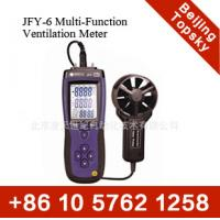 Wholesale Multi-Function Ventilation Meter JFY-4B from china suppliers