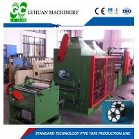 Wholesale Energy Saving Elastic Tape Making Machine , Tape Manufacturing Machine Easy Operation from china suppliers