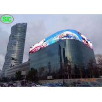 China P10 outdoor advertising LED video wall curtain , fixed led video display screen on sale