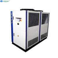 Wholesale Industrial Water Chiller Air Cooled Type 50kw Chiller Industrial Cooling from china suppliers
