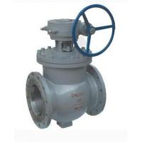 China ASIM and BS Material Top Entry Ball Valve  Worm Gear Operation on sale