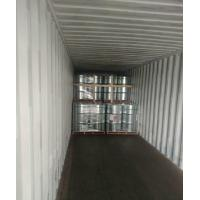 China TBAC Tert Butyl Acetate Low VOC Materials For Pharmaceutical Intermediates on sale