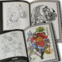 Wholesale Japanese Black and White North HuiShi Lent Tattoo Coloring Book for Tattoo Design from china suppliers