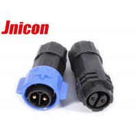 Wholesale Electric Circular 2 Pin Connector Male Female Waterproof For Underwater Lights from china suppliers