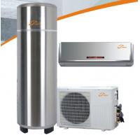 Wholesale hot water +heating+cooling house use air source heat pump 20kw heating capacity air to water heat pump from china suppliers