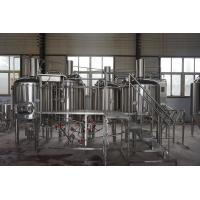 Wholesale craft beer manufacturing brewery fermentation equipment, beer machine from china suppliers