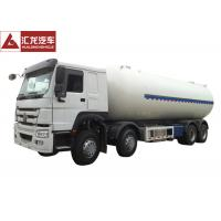 Wholesale HOWO Chassis LPG Semi Trailer Dual Layer Structure Turbo Charged Engine from china suppliers