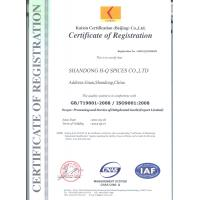 Shandong H-Q Spices Co.,Ltd Certifications