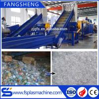 Wholesale drink juice bottle plastic washing machine price/waste mineral water bottle recycling machine plant from china suppliers