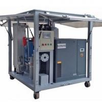 Wholesale Dry Air Generator from china suppliers