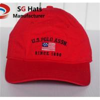 Wholesale Wholesale and custom fitted and plain flat top embroidery kid caps from china suppliers