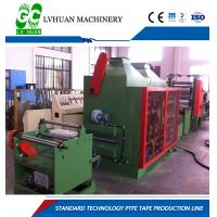 Wholesale Acid Ressitant PTFE Air Filtration Membrane Machine Automatic Control from china suppliers