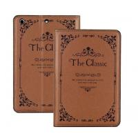 Ipad Air Classic Book Cover : Ipad air case cover brown trendy the classic vintage