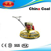 Wholesale Land Leveling Machine from china suppliers