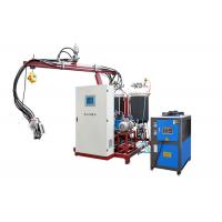Wholesale Customized High Pressure PU Machine Convenient Operation For Wall Panel from china suppliers